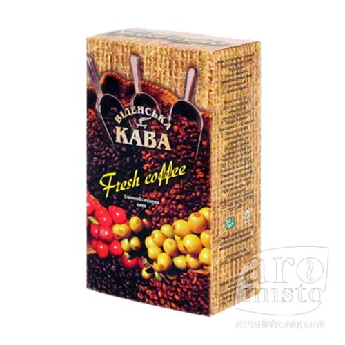 cf6f4a5be4a Кофе молотый Fresh coffee 250г. в Украине